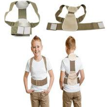 Posture Corrector Back Brace for Children, Teenagers and Young Adults